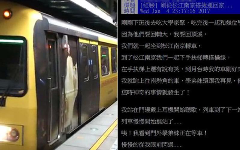 他在捷運「松江南京站」搭車回家竟遇到「鬼擋路」!坐了一站卻還在原地嚇壞網友:乾這好毛