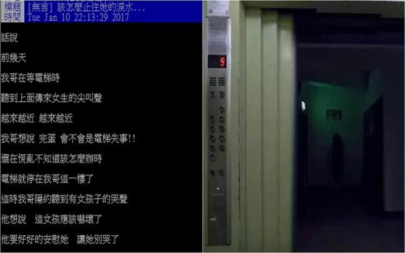 電梯驚魂!電梯開門看見少女蹲在角落哭泣  當他上前安慰竟衝出超恐怖的...:幹!後勁實在太強