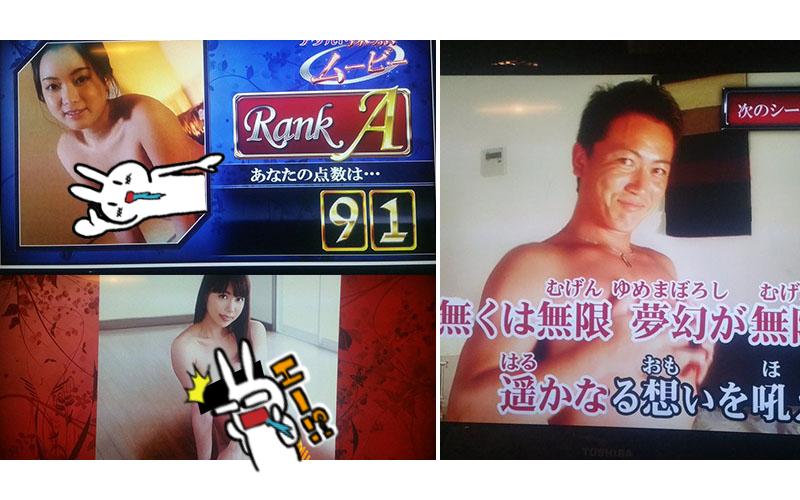 日本最新「智能評分K歌機」唱得好送「香豔裸女」獎勵,唱太爛「內褲猛男」懲罰你!