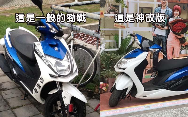 台北街頭驚見「史上最狂勁戰改裝車」,網友驚嘆:靠!這確定不是P圖?!