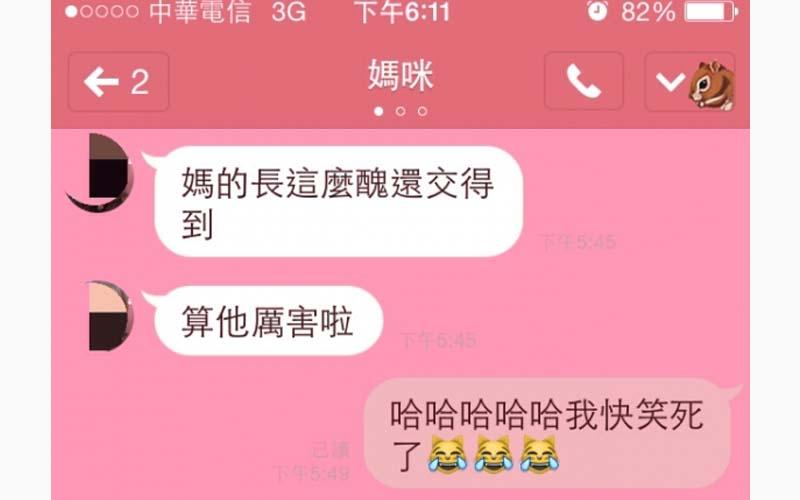 才國一的弟弟竟偷交女朋友被媽媽發現,姊姊公開對話,網友驚呼:太好笑了!史上最狂老媽!