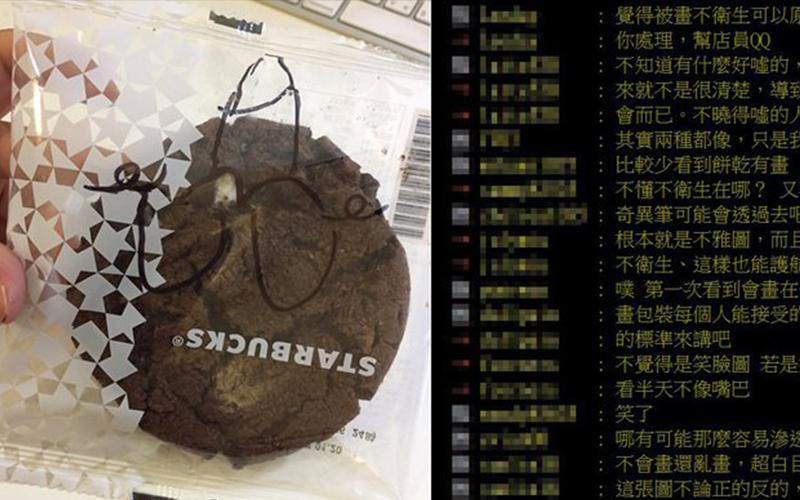 星巴克買手工餅乾被店員惡整「畫O具」?網友解答可愛真相原來是...:這誤會太大!