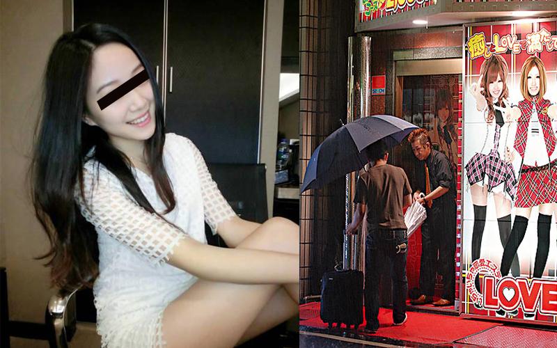 一聽是「台灣人」就主動貼上來!男子po強國酒店奇遇求助:死纏爛打非要跟我睡,請問該衝嗎?