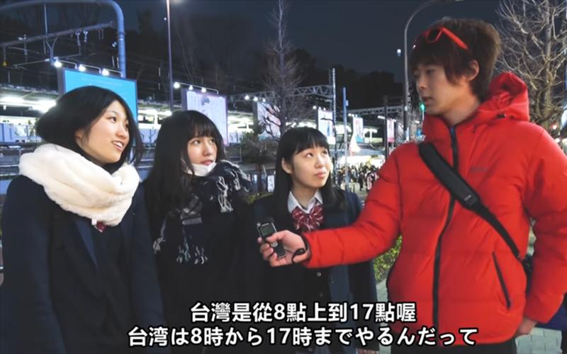 台灣「上課時數超長」連日本人都嚇歪!兩國一比較之下...網友瞬間想哭:青春都毀了(圖+影)