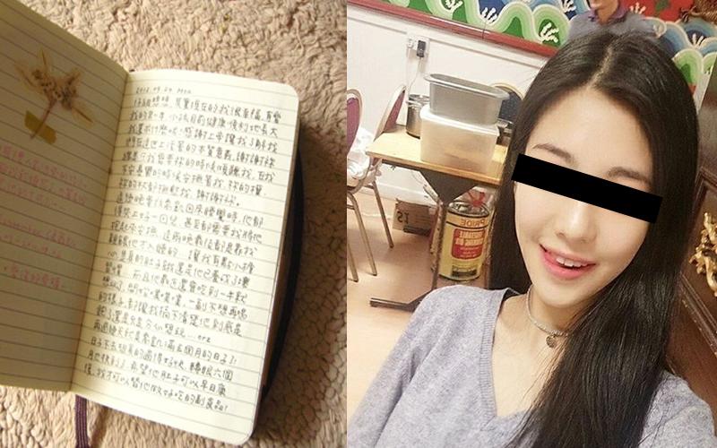 打掃時意外發現清純女友的「秘密性愛筆記本」!沒想到才打開第一眼就讓他靠北崩潰了...(微西斯)