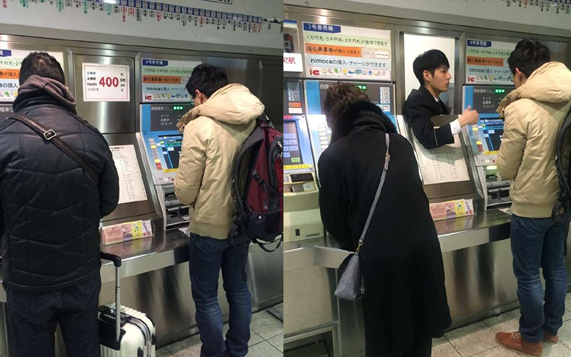 在售票機按下「求助鍵」結果立刻有日本小鮮肉從旁邊「小窗」出現,這顏值讓大家都想去按按看了!