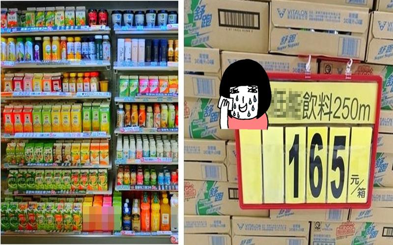 一錯字千古恨!他到賣場驚見「XX飲料」嚇到他直呼不敢喝…網友笑崩:要滯銷了!