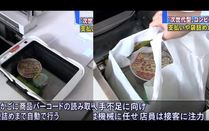 太邪惡的發明!會自動幫你結帳裝好袋的超新奇收銀台!:根本意圖使人散財阿!(圖+影)