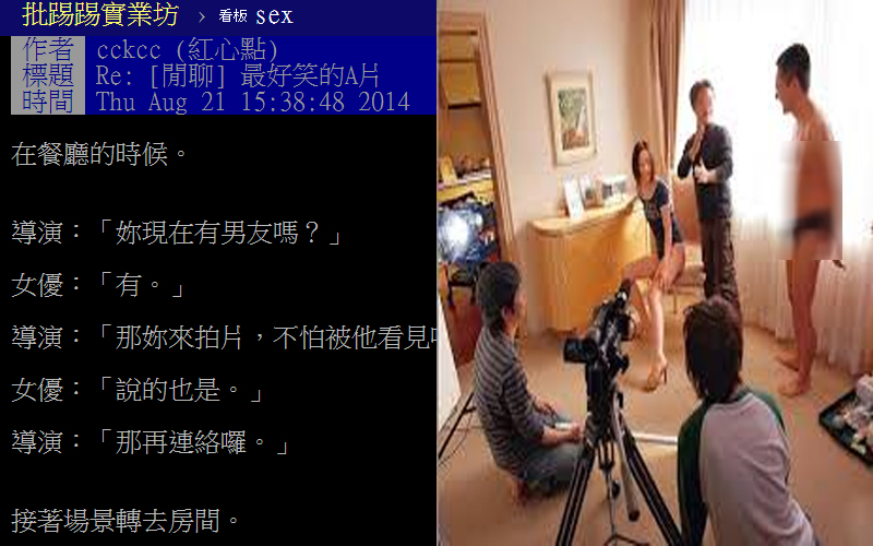 情侶赴片場拍A片,剛開錄「劇情突逆轉」神展開....!網友:求番號啦XD