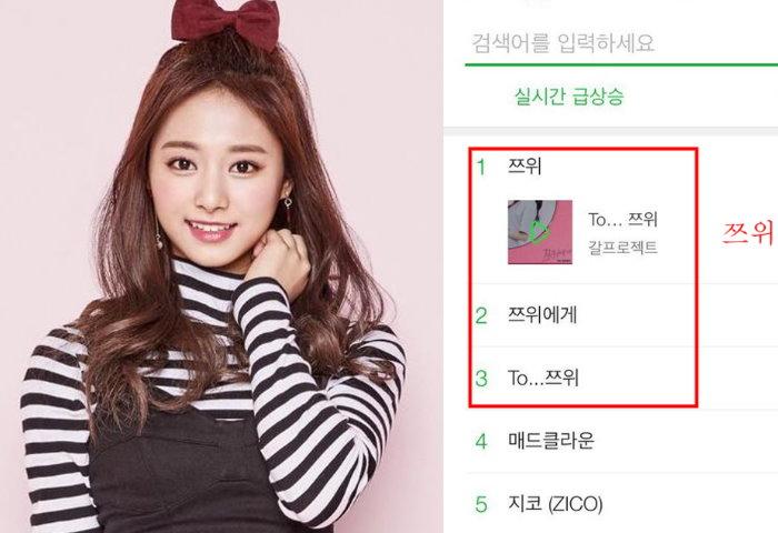 周子瑜又上了韓國熱門搜尋一位,是因為韓國歌手寫了這樣一首歌給她!(圖+影)