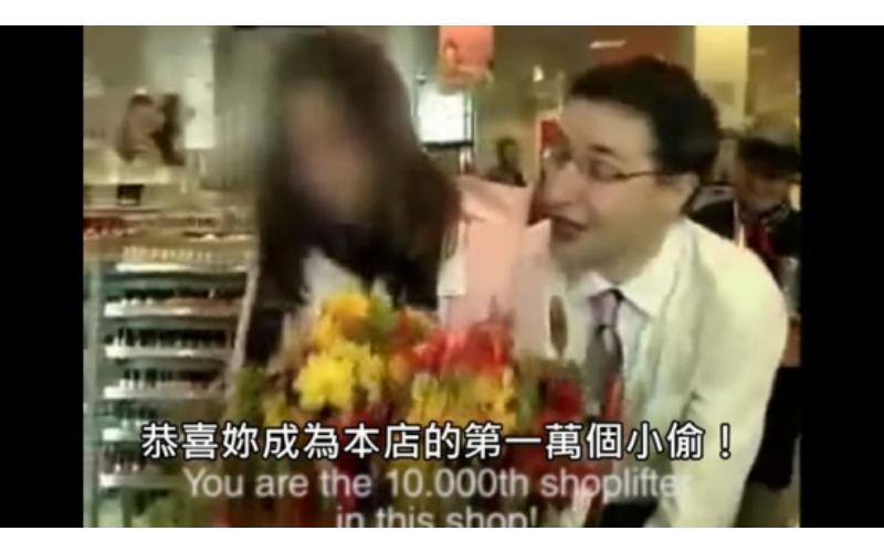 恭喜你成為本店「第10000名」小偷!逮到小偷沒叫警察,但卻讓小偷尷尬癌XD