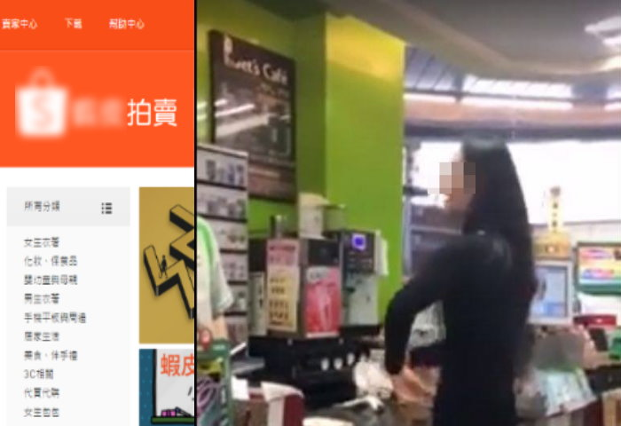 超過7天領網拍被退回,她用超快語速飆罵,店員受不了說了這一句話,網友拍手叫好!(圖+影)