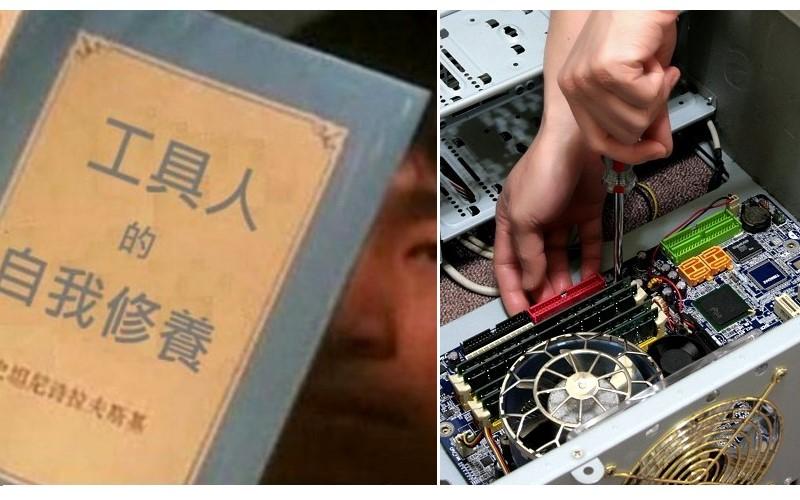 最慘工具人!幫女同學組了CP值超高的電腦,結果不但沒有感謝還「被婊到發黑!乾!」