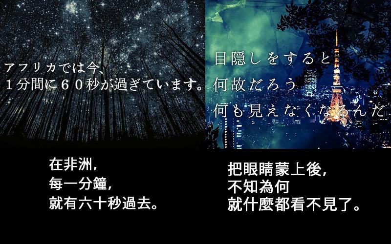 「在你面前閉氣,就會不能呼吸」超白爛文青style廢文,日本推特讓人笑瘋:完全浪費生命