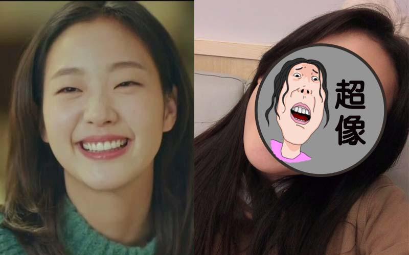 「我妹根本鬼怪新娘啊!」與超夯韓劇女主相似度高達90%!網友:想說到底有多像,結果點進來嚇傻!