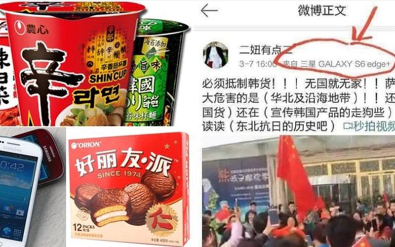強國抵制韓貨?網友被抓包「用三星手機呼籲大家拒買韓貨」還辯稱:工廠在中國不算!