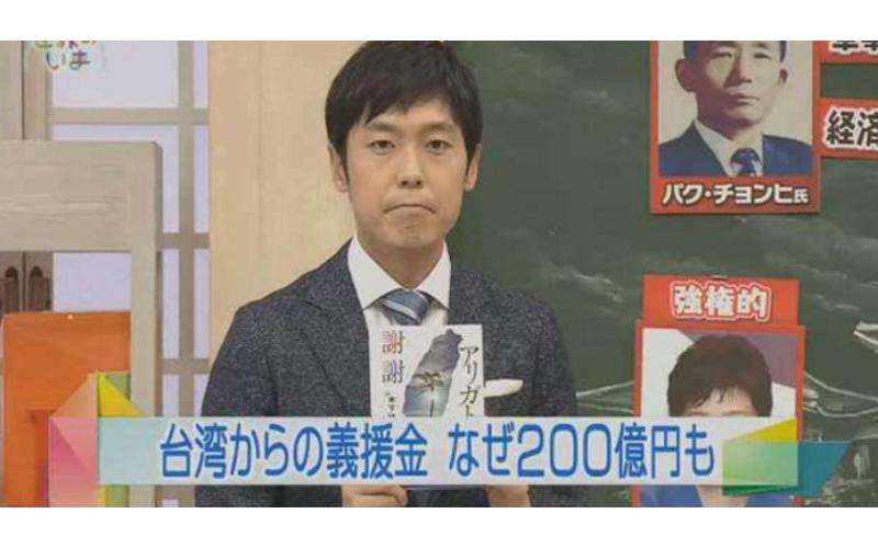 6年了!日本NHK對台灣的311捐款做了「特別企劃」,解惑日本人民都想知道答案…