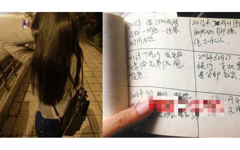 男友超愛翻舊帳…交往2年結果翻出「暗黑筆記本」她毛骨悚然!網友:超恐怖!