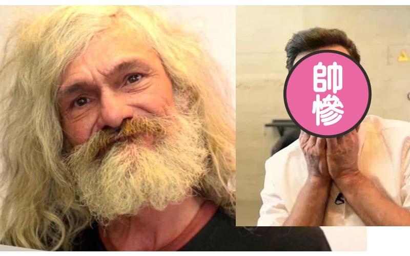 髮廊將流浪漢大叔改造成「超級型男」,看得我是目瞪口呆!女網友紛紛喊戀愛了!