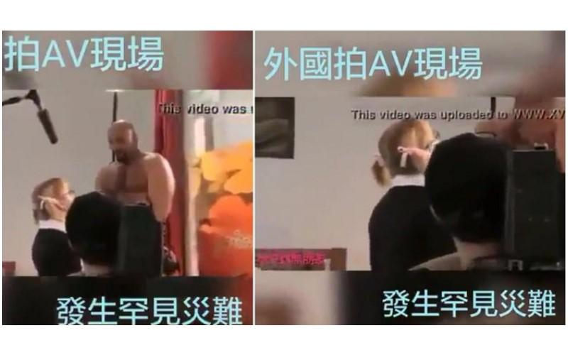 史上最糗AV現場!女優猛O男優GG...快噴發時悲劇同時發生!現場人員全笑歪(圖+影)