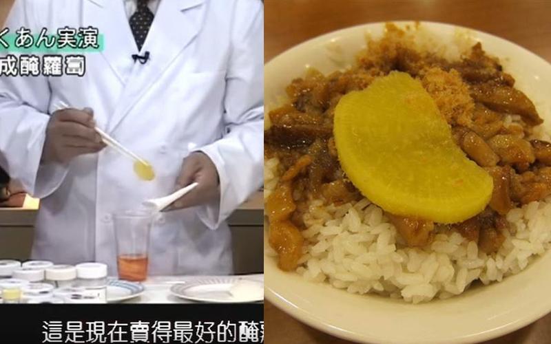 肉燥飯「黃色醃蘿蔔」真有人吃?他好奇發問竟引來鄉民超恐怖解答!:製作過程不要問你會怕!(圖+影)