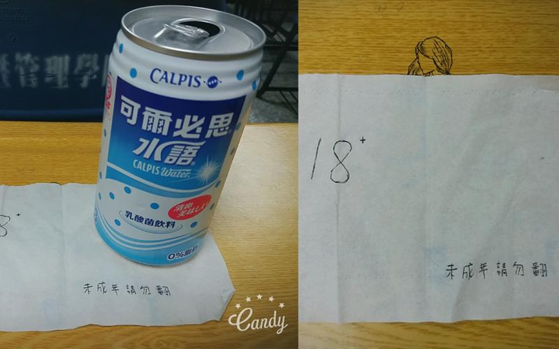 佔位子的時候發現這個桌上留著一個空罐和一張衛生紙,把衛生紙移開竟看到...