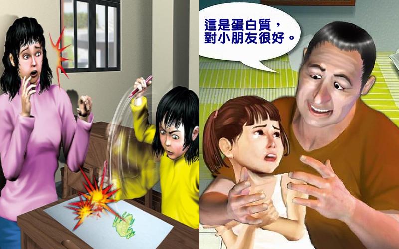 爸爸「脫褲子」抱妹妹睡覺!男童以為偏心「畫自殺圖」意外揭狼父獸行!