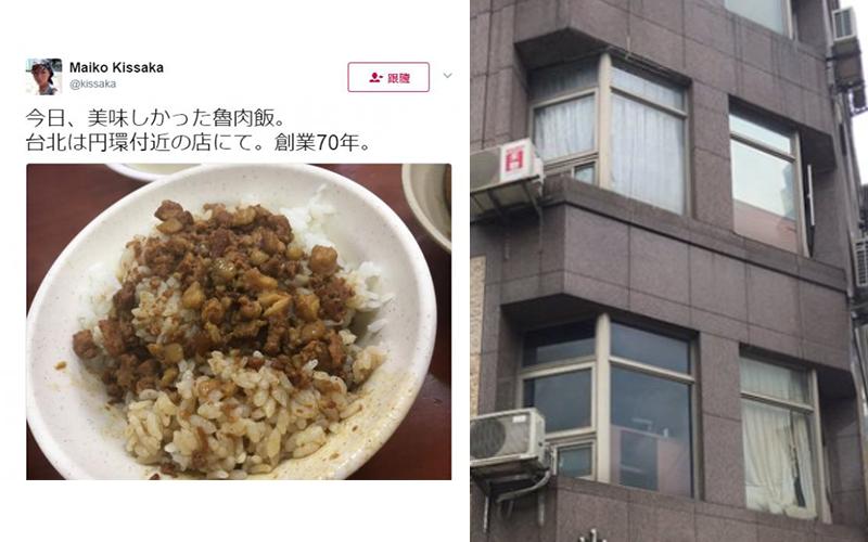 日本女孩來台北旅遊「發現這一棟大樓」超傻眼!:台灣人實在太謎樣了...
