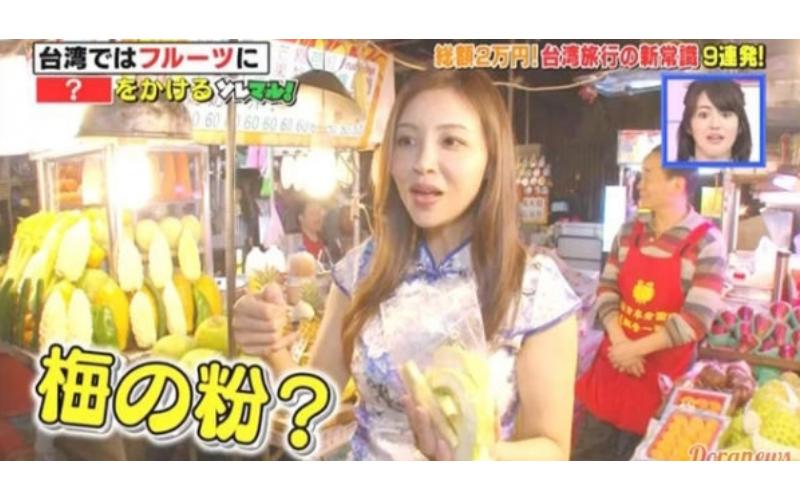 這就是正港台灣人生活!日本綜藝節目來台拍攝「9大台灣旅遊新常識」,梅子粉讓日本人驚豔了!