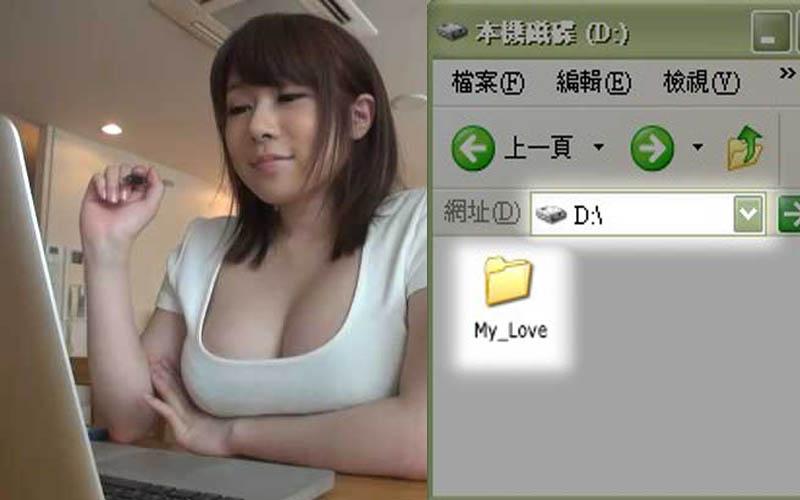 偷看女友電腦赫然發現一個取名叫「MyLove」資料夾,打開來後...我幹...說不出話來了!!