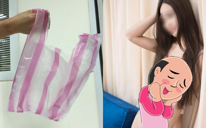 擋不住的肉色!夜市驚見妹子「紅白塑膠袋」穿上身...網友:看完好熱 !