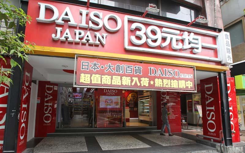 日本大創員工自推「十種精選最實用雜物」不得不說日本人的創意真的很棒啊!