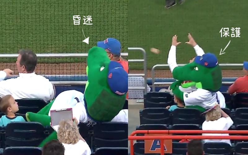吉祥物為了保護小球迷被棒球擊中「重度昏迷」,小球迷當場報恩「這樣救牠」讓全場笑翻XD