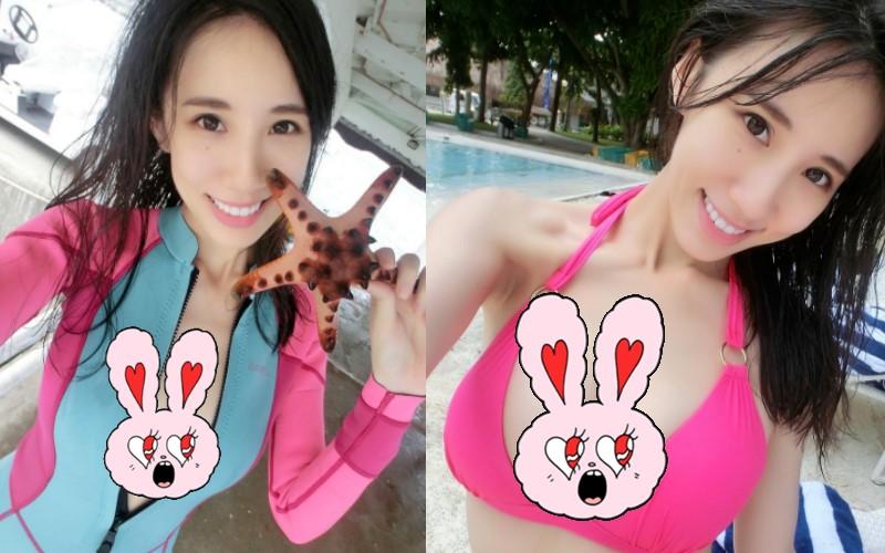 「黑澀會」瑤瑤抓到海星發炫耀照 ,但網友只看到了繃開的潛水衣:海咪咪4ni?