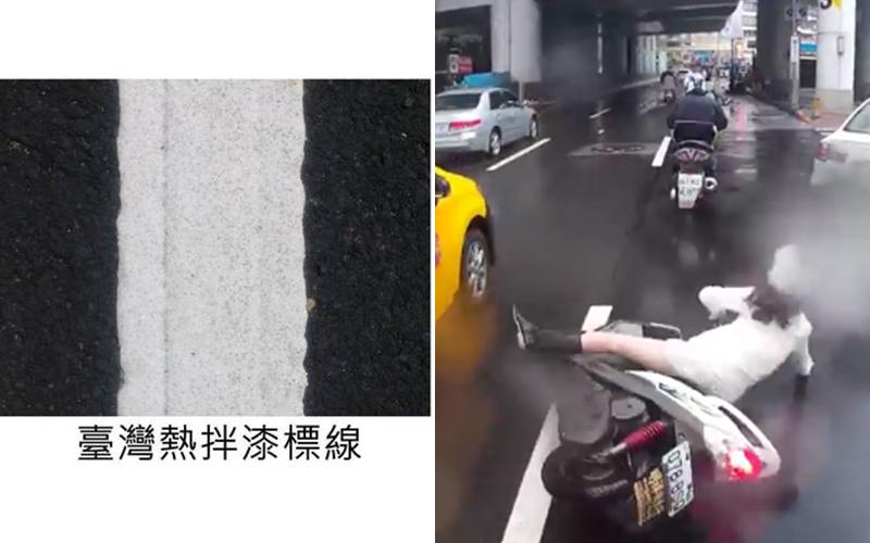 台灣雨天遇馬路標線常打滑!反觀「日本道路標線這樣畫」...他po影片網友秒懂:有無用心的差別
