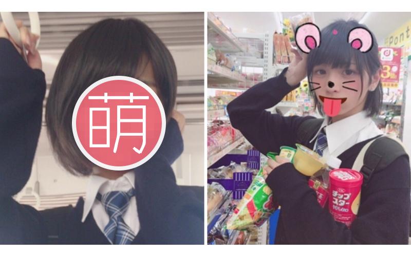 女孩輸慘了!這名「超萌高中生」引起日本網路暴動...因為「他」竟是男兒身!