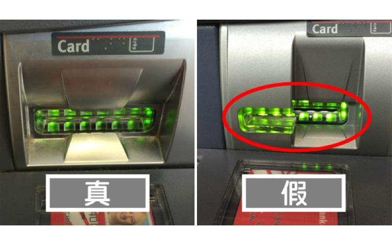 驚!請告知長輩注意這種「ATM提款機詐騙手法」不仔細看根本不會發現不對勁!