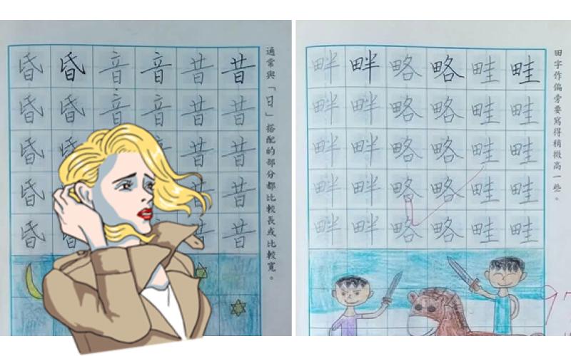 老師打開小學生字練習簿「印刷體般的字跡」驚嘆不已!網友慚愧:輸慘了~