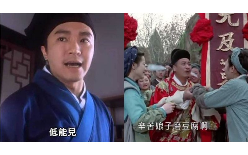 周星馳這些梗只有香港人懂!吳孟達「磨豆腐」竟然是指…台灣網友:白看這麼多年!