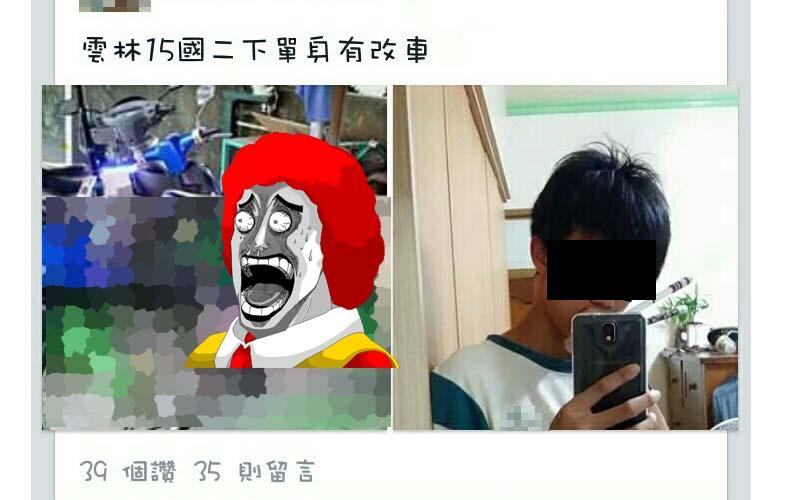 屁孩PO交友文:國二單身有改「車」!網友看了表示「這比BWS還暢秋!哈哈!」