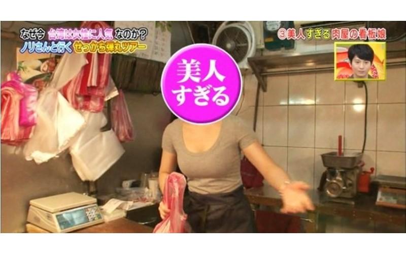 台灣肉店的老闆女兒引起日本鄉民熱烈討論!超甜笑容超ㄉㄨㄞ長輩太犯規...日網:好工口啊~