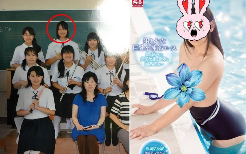 網友分享國中同學今昔對比照,驚覺原來是「她」下海拍謎片!網:身邊普妹都是潛力股!