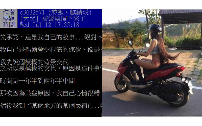 他騎機車沒違規卻被警察攔下...真相揭曉後網友笑瘋:後勁太強了