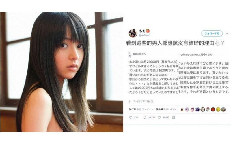 娶日本妹好幸福?聽完網友分享的「最殘酷現實」你還這麼想嗎?
