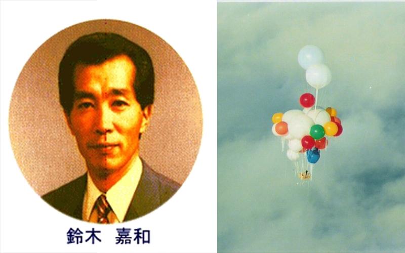 現實版《天外奇蹟》!日本大叔破產後決定「靠氣球橫渡太平洋」失聯25年後...網友推測他現在變這樣