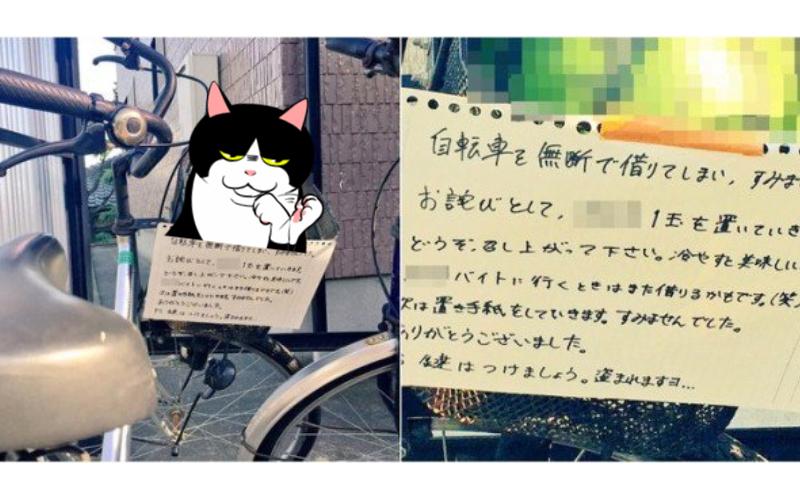 腳踏車「被偷」沒想到隔天竟神奇出現「菜籃」上還多了...網友:我決定換更大的菜籃XD