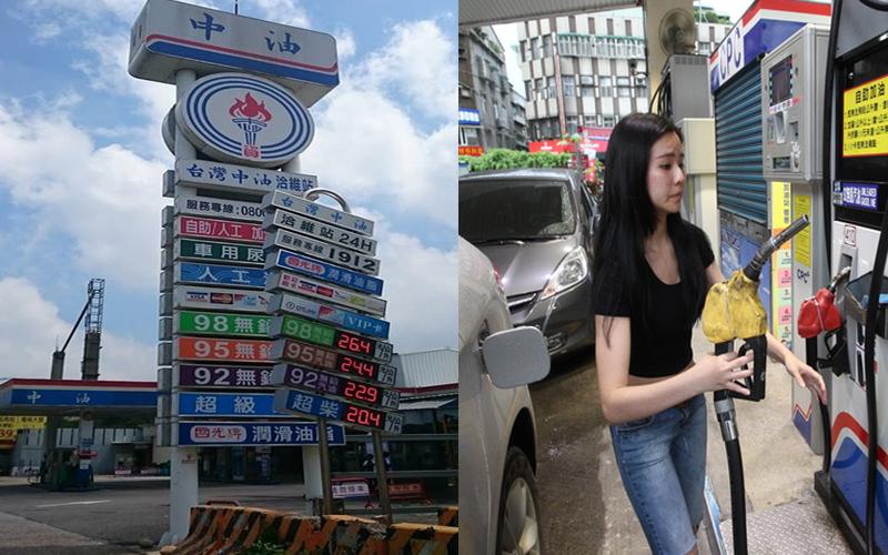 如何辨識中油加油站是否為直營店?專業網友分享「一秒辨識」關鍵「看這裡」!