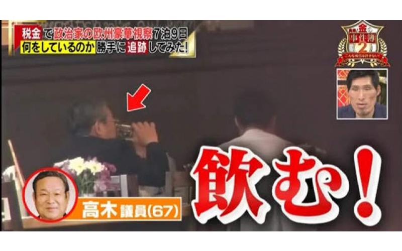 「議員出國考察」在做什麼?日本節目實地偷拍,發現列了大筆預算「卻都在做這件事」!
