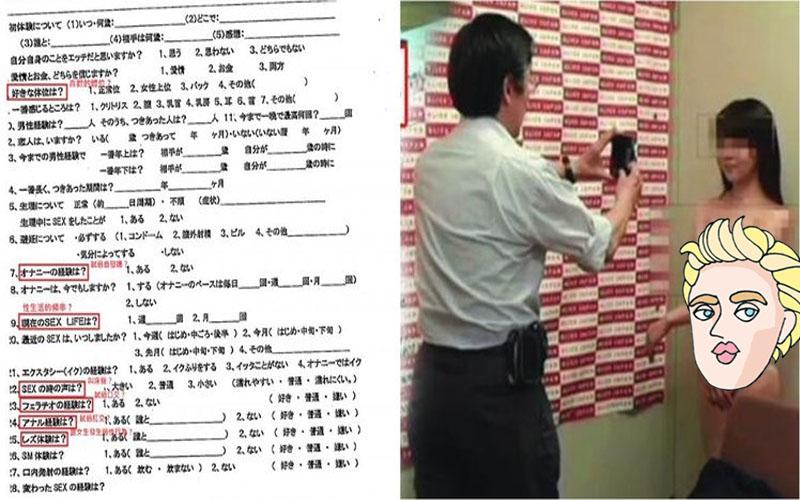 聖人限定職業!30年AV面試官公開「超辛辣面試表格」還自爆:「女優主動邀他奪初夜」!