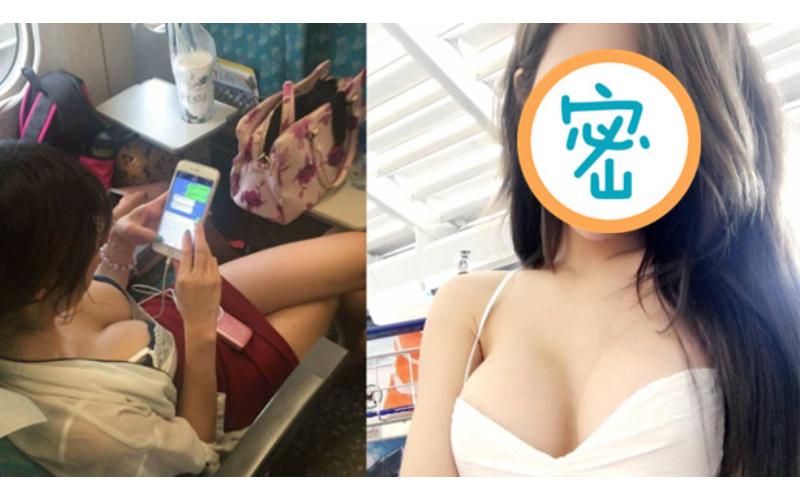 搭高鐵遇「窄裙爆乳妹」忍不住偷拍,竟被網友「以胸辨人」真的神到了!